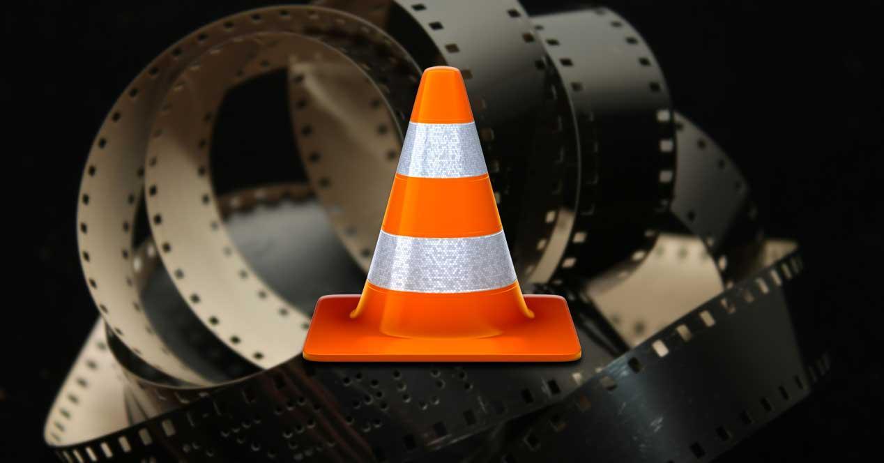 Cine VLC