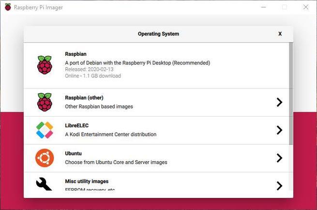 Установите Ubuntu и SD для Raspberry Pi - 2