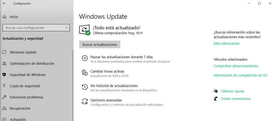 Windows Update Flash