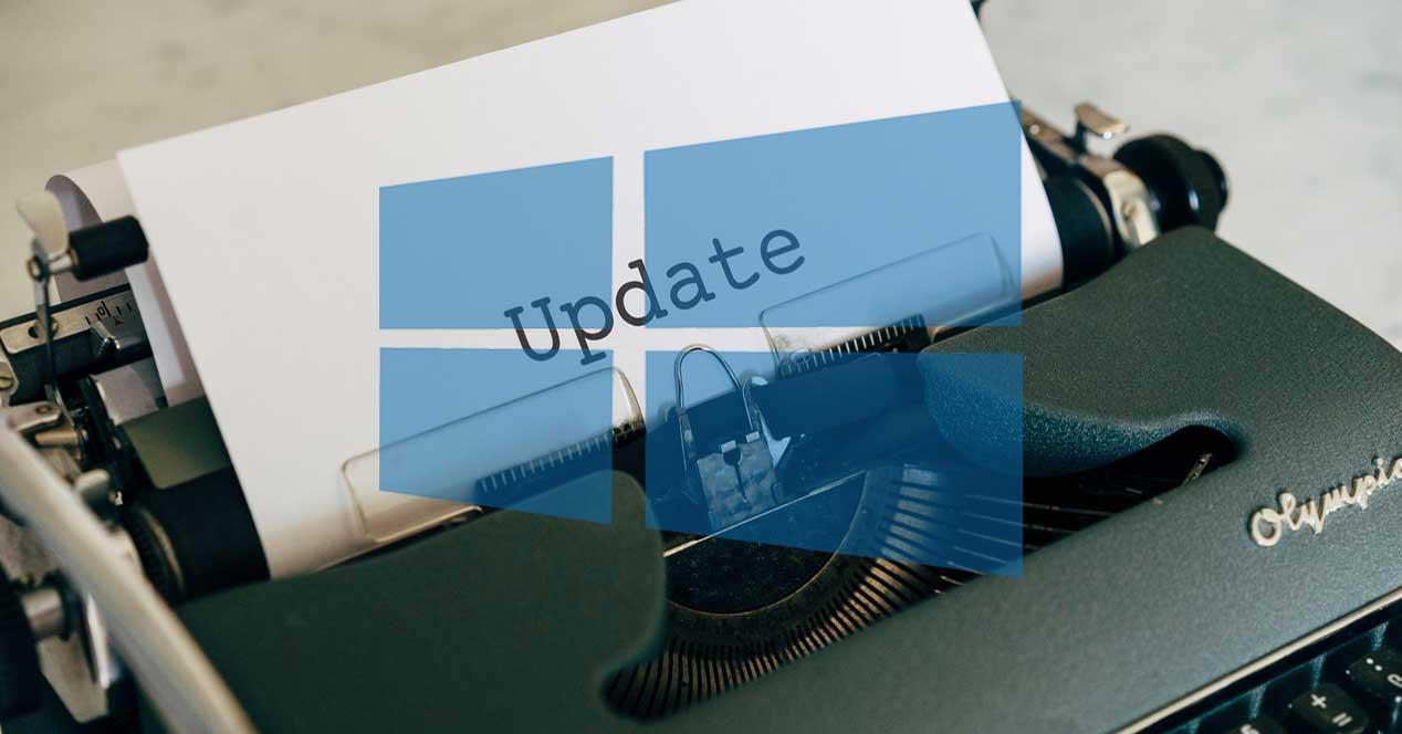 Windows 10 Октябрь 2020