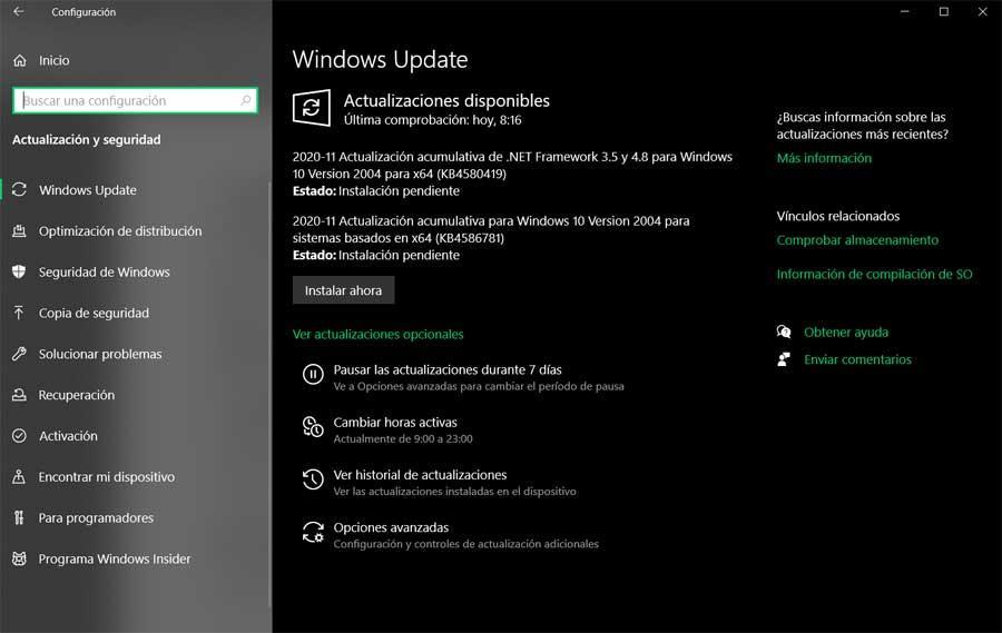 Windows update UAC