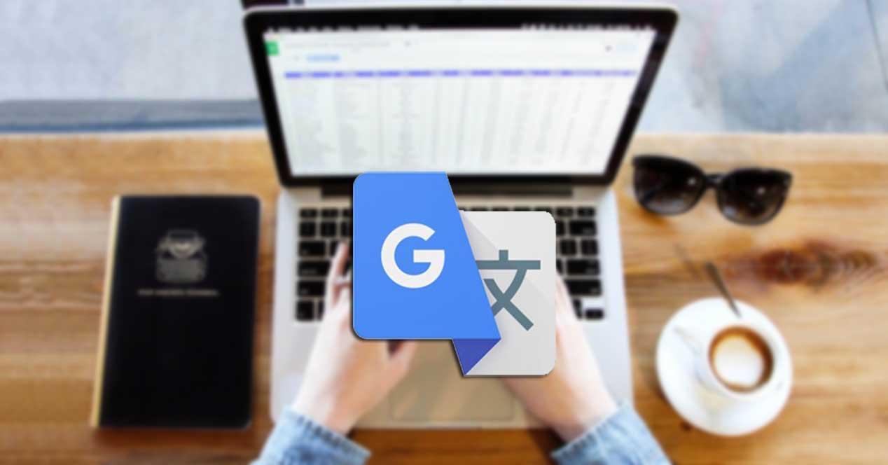 Traducir palabras desde Sheets usando Google Translate