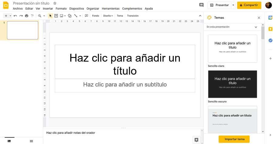 Interfaz presentaciones