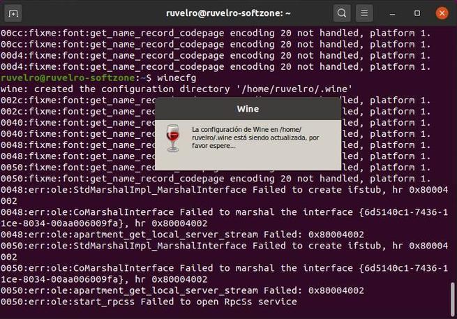 Конфигуратор Wine в Ubuntu - 1