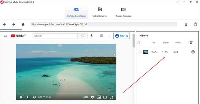 MiniTool uTube Downloader Proceso de descarga un vídeo de YouTube