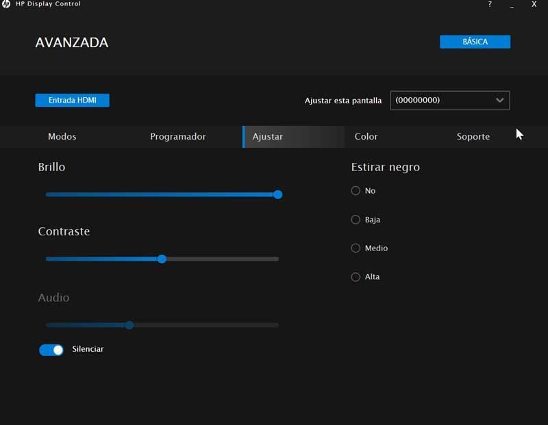 HP Display Control ajustes avanzados