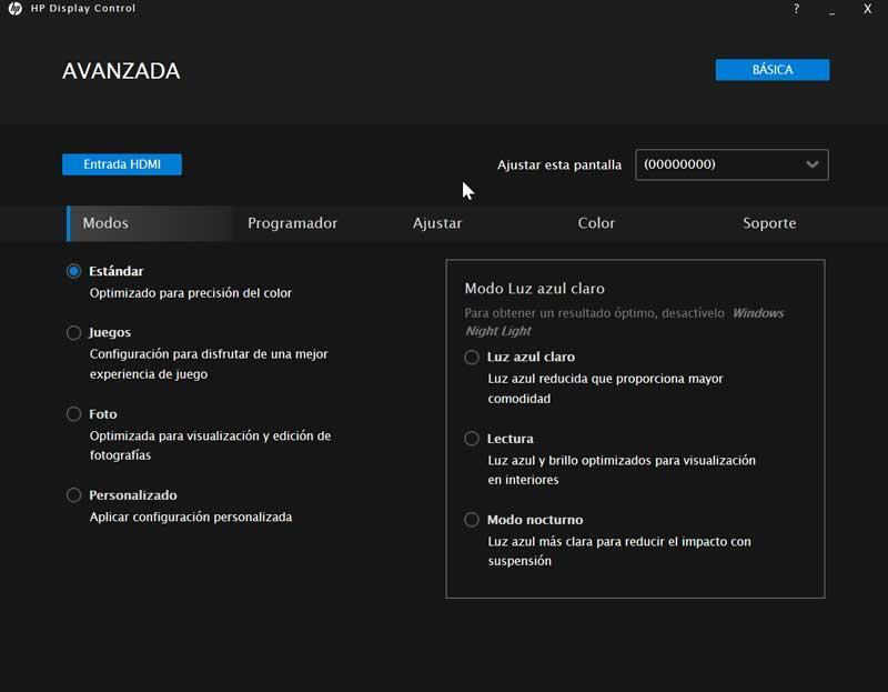 HP Display Control modos avanzados