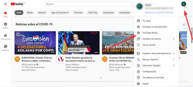 Accesați un studio YouTube
