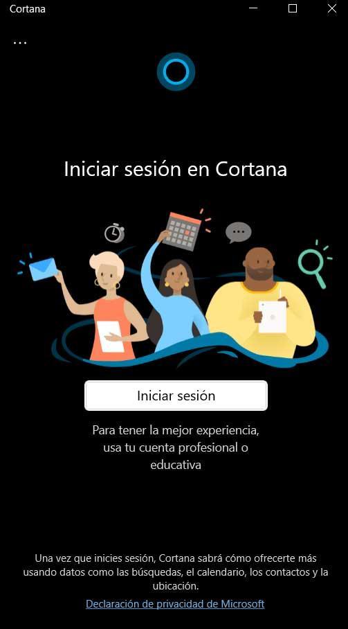 Credenciales Cortana