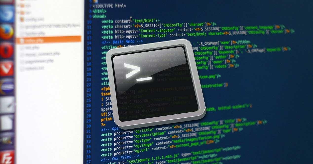 псевдоним терминала linux