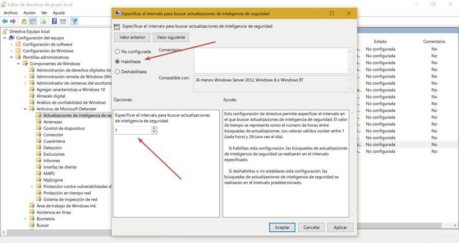 Интервал обновления Защитника Windows для автобусов