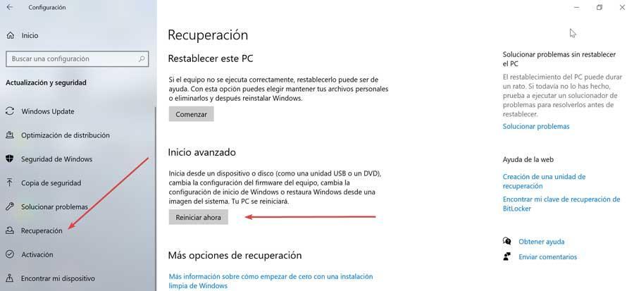 Windows återanvändning och återskapande